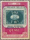 Colnect-440-437-1r-Stamp-Of-1857.jpg