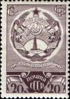 Stamp_of_USSR-1938-574.jpg