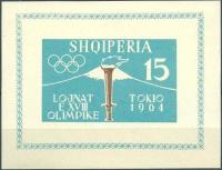 Colnect-1381-832-Summer-Olympics-1964-Tokyo.jpg