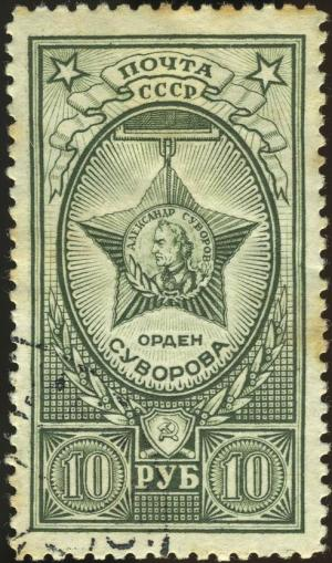 Awards_of_the_USSR-1943._CPA_861.jpg