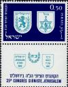 Colnect-2592-232-Shields-of-Jerusalem-and-25th-Zionist-Congress.jpg