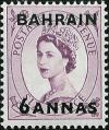Colnect-850-717-Queen-Elisabeth-II-with-overprint.jpg