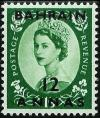 Colnect-850-718-Queen-Elisabeth-II-with-overprint.jpg