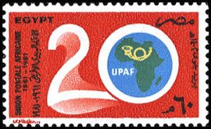 Colnect-2446-039-20th-Anniversary-of-African-Postal-Union.jpg