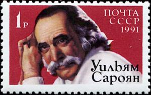 Colnect-4859-188-William-Saroyan-1908-1981-Author.jpg