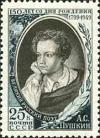 Colnect-1070-721-Alexander-S-Pushkin-1799-1837-Russian-author.jpg