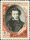 Colnect-1070-722-Alexander-S-Pushkin-1799-1837-Russian-author.jpg