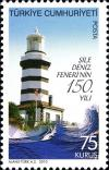 Colnect-1000-975-Sile-Lighthouse.jpg