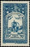 Colnect-2053-255-Mail-Transport-with-Asian-Elephant-Elephas-maximus-and-Pla.jpg
