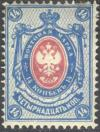 Colnect-2152-859-Coat-of-Arms-of-Russian-Empire-Postal-Dep-with-Mantle.jpg