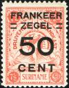 Colnect-2268-072-Safety-deposit-box-stamps-Overprinted.jpg