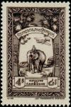 Colnect-2404-673-Mail-Transport-with-Asian-Elephant-Elephas-maximus-and-Pla.jpg