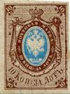 Colnect-6176-533-Coat-of-Arms-of-Russian-Empire-Postal-Dep-with-Mantle.jpg