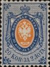 Colnect-6187-925-Coat-of-Arms-of-Russian-Empire-Postal-Dep-with-Mantle.jpg