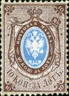 Colnect-6257-077-Coat-of-Arms-of-Russian-Empire-Postal-Dep-with-Mantle.jpg