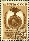 Stamp_of_USSR_1019g.jpg