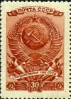 Stamp_of_USSR_1024.jpg