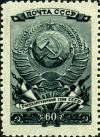 Stamp_of_USSR_1026.jpg