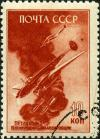 Stamp_of_USSR_1031g.jpg
