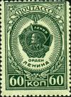 Stamp_of_USSR_1041.jpg