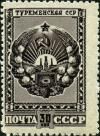 Stamp_of_USSR_1127.jpg