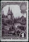 Stamp_of_USSR_1173.jpg