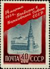 Stamp_of_USSR_1746.jpg