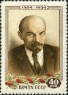 Stamp_of_USSR_1751.jpg
