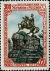 Stamp_of_USSR_1760.jpg