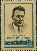 Stamp_of_USSR_2286.jpg