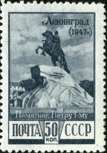 Stamp_of_USSR_1224.jpg
