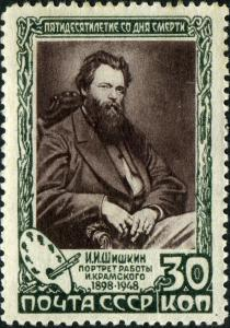Stamp_of_USSR_1264.jpg