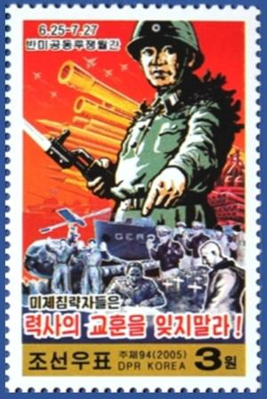 Colnect-2651-949-Propaganda-issue--Joint-Anti-US-struggle.jpg