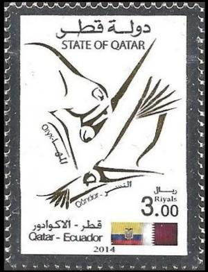 Colnect-4172-836-Joint-Issue-Qatar-and-Ecuador.jpg