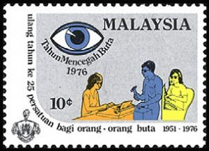 Colnect-982-780-Malayan-Association-for-the-Blind.jpg