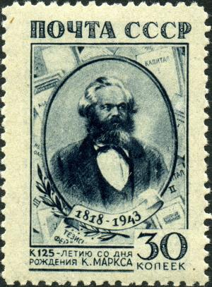 Stamp_of_USSR_0862.jpg
