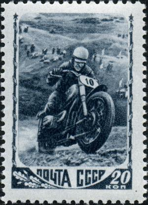 Stamp_of_USSR_1244.jpg