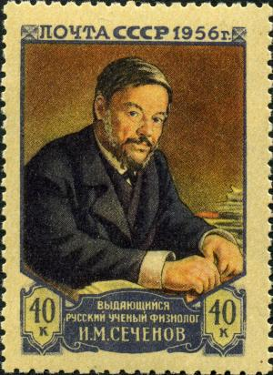 Stamp_of_USSR_1894.jpg