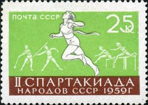 Stamp_of_USSR_2336.jpg