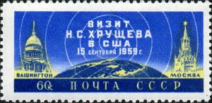 Stamp_of_USSR_2370.jpg