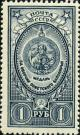 Stamp_of_USSR_1070.jpg