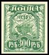 Colnect-1069-433-First-definitive-issue.jpg