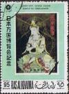 Colnect-1340-298-Stamp-from-Japan.jpg