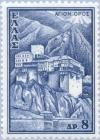 Colnect-170-157-Monastries-of-Mt-Athos.jpg