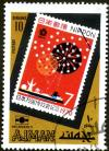 Colnect-2228-727-Stamp-from-Japan.jpg