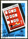 Colnect-2228-728-Stamp-from-Japan.jpg