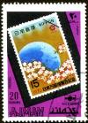 Colnect-2228-729-Stamp-from-Japan.jpg