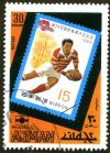 Colnect-2228-730-Stamp-from-Japan.jpg