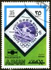 Colnect-2228-731-Stamp-from-Japan.jpg