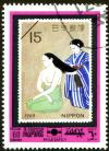 Colnect-2228-733-Stamp-from-Japan.jpg